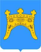 županija logo